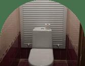 Рольставни-в-туалет